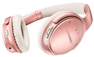 Bluetooth-наушники Bose QuietComfort 35 II с микрофоном (Rose Gold)